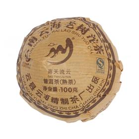 Шу Пуэр (Чаша) То Ча 2015 год 100 грамм Фабрика Юнь Хай купить за 440 руб.