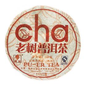 Шу Пуэр Лао Шу Ча (Блин) 2008 год 200 гр Фабрика Куньмин купить за 1500 руб.