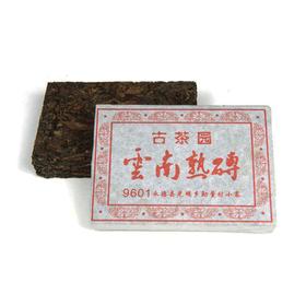 """Шу Пуэр (Кирпич) """"Юньнань Шу Чжуань 9601"""" 2013 год 100 гр Фабрика Вань Гун Сишуаньбанна купить за 250 руб."""