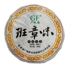 Шу Пуэр Гуанчжоу (Блин)  100 гр купить за 460 руб.