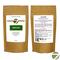 Матча (Маття) Standard Grade High Quality 50 гр - Зеленый японский порошковый чай купить за 380 руб.