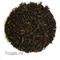 Дарджилинг 2-ой сб 50 гр - Индийский черный чай FTGFOP1 купить за 192 руб.