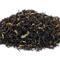Хорошее настроение 100 гр - Черный чай с травами купить за 200 руб.