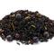 Вечерняя звезда 100 гр - Черный чай с добавками купить за 190 руб.
