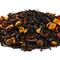 Драгоценный 50 гр - Черный чай с добавками купить за 130 руб.