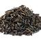 Най Сян Хун Ча 50 гр - Молочный красный чай - Китайский красный чай купить за 132 руб.