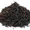 Эрл Грей Бергамот 100 гр - Черный чай с добавками купить за 150 руб.