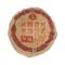 Шу Пуэр (Чаша) То Ча 2008 год 100 грамм Фабрика Фэн Цин купить за 670 руб.