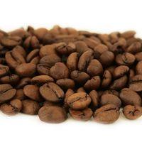 Куантро - Сицилийский апельсин, Gutenberg 100 гр - Кофе ароматный в зернах купить за 198 руб.
