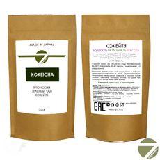 Кокейча 50 гр - Зеленый японский чай