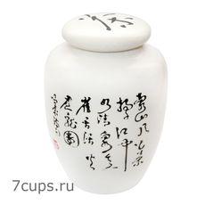 Чайница фарфоровая Письмена 300 мл