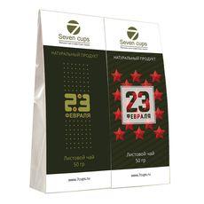 Два чая - 23 Февраля - Подарочный чайный набор