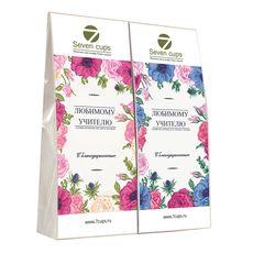 Любимому учителю - Подарочный набор из двух пакетиков с чаем