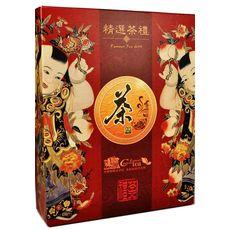 Подарок из Китая - подарочный чайный набор