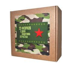 Подарочный набор чая - 23 февраля