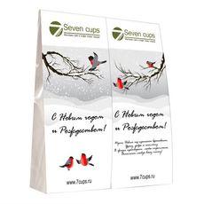 Подарочный набор из двух пакетиков с чаем - Снегири