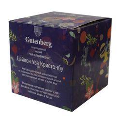Цейлон Ува ОР1 - чай в пирамидках купить за 242 руб.
