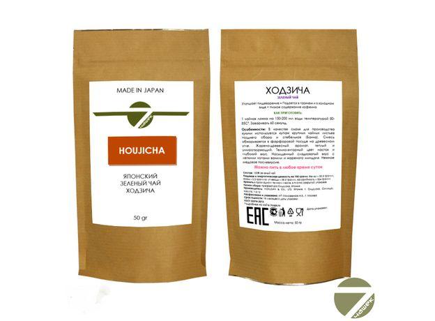 Токусен Ходзича 50 гр - Зеленый японский чай