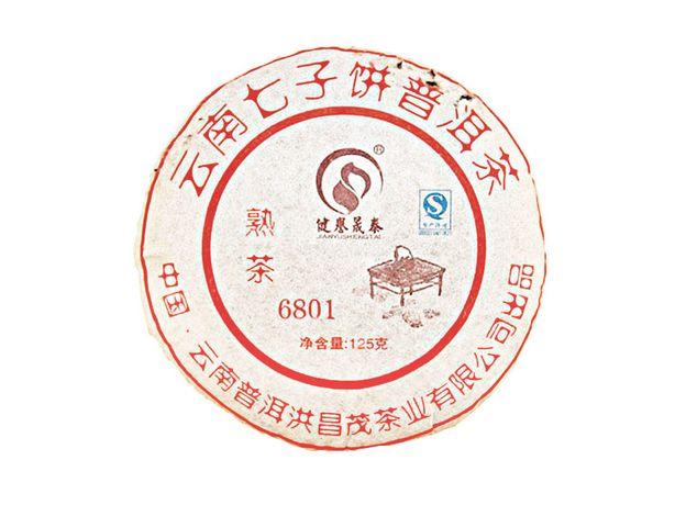 Шу Пуэр 6801 (Блин)  2008 год 120 гр Фабрика Юньнань Пуэр Хун Чен Мао