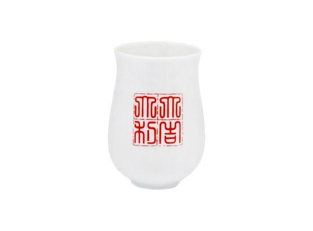 Стаканчик для аромата фарфоровый Красный иероглиф 40 мл