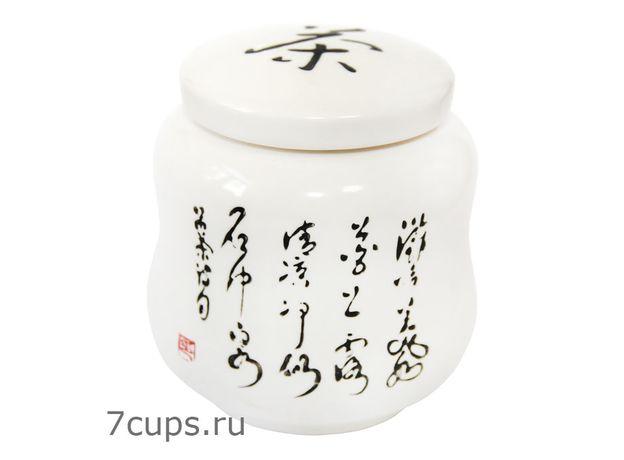 Чайница фарфоровая Письмена 280 мл