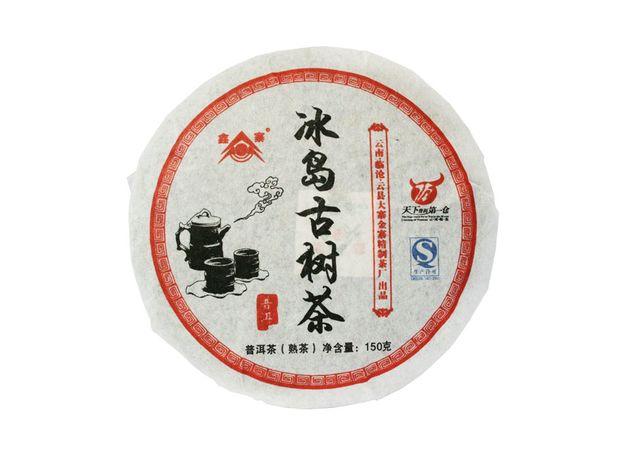 Шу Пуэр Холодный остров (Блин) 150 гр