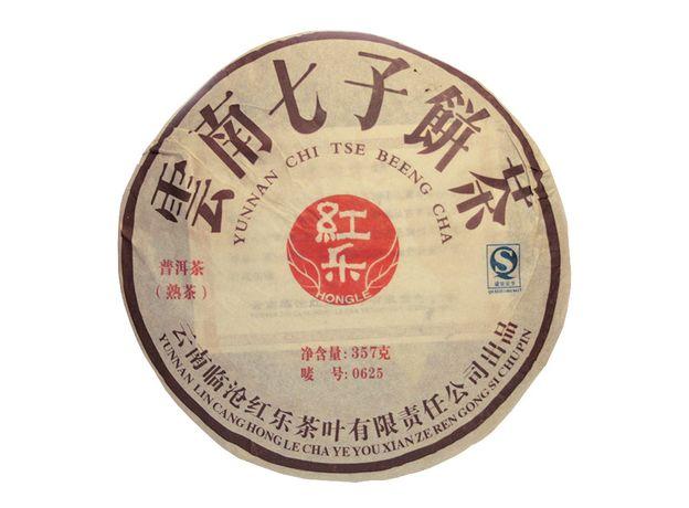"""Шу Пуэр """"0625"""" (Блин) 2008 год 344 гр Фабрика Хонг Ли"""