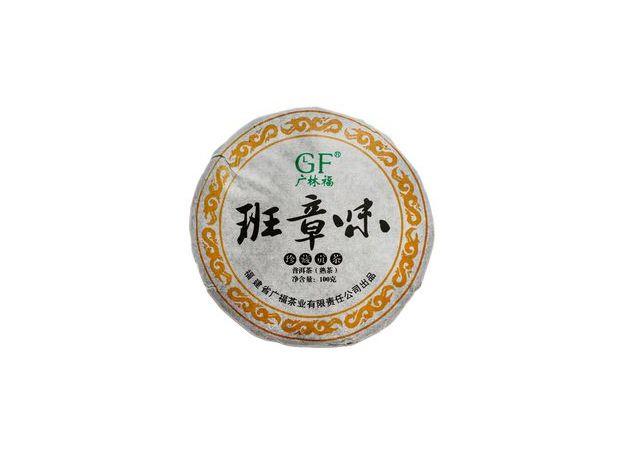 Шу Пуэр Гуанчжоу (Блин)  100 гр