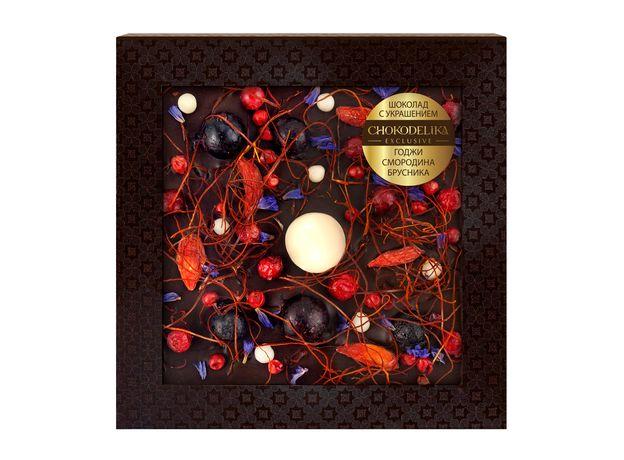 Шоколад с украшением Chokodelika темный с  ягодами годжи, смородиной, брусникой, 75 гр