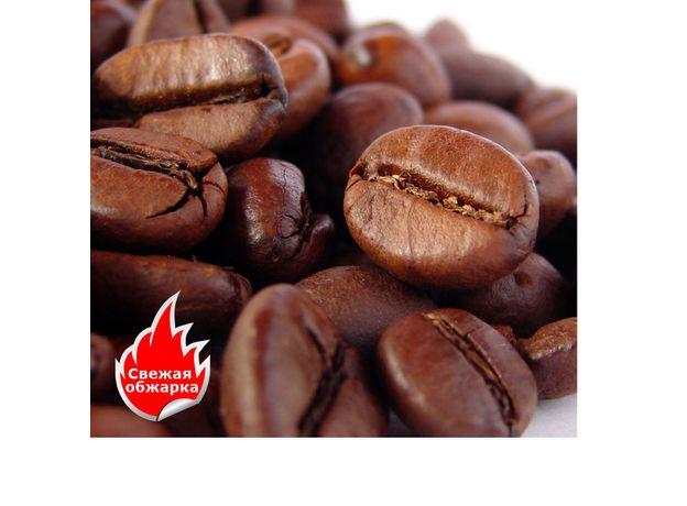 Бразилия  Сантос 100 гр - Кофе в зернах