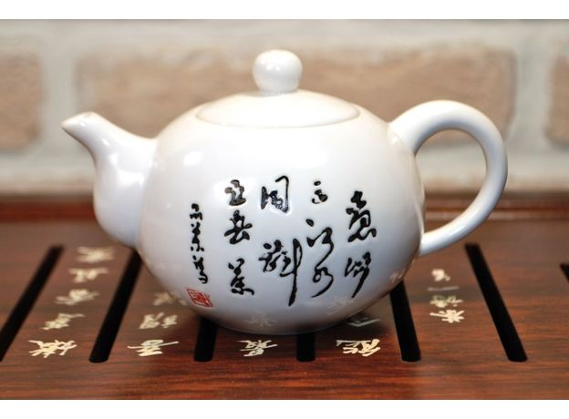 Чайник фарфоровый Письмена 170 мл