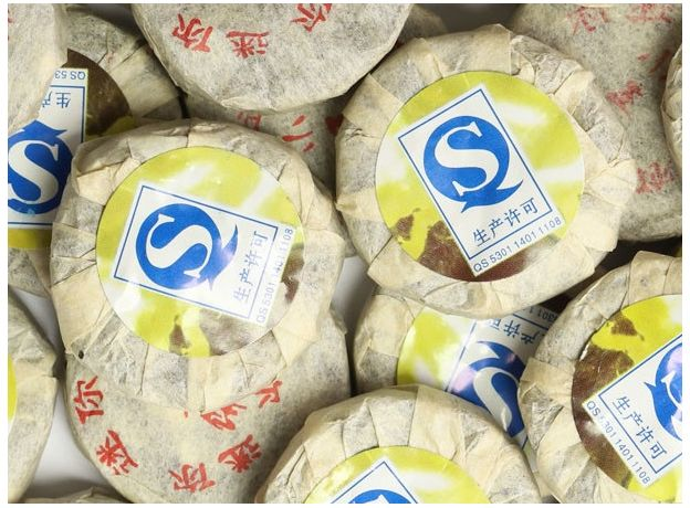 Прессованный Шу Пуэр Мини То Ча Монетка черносливовая  50 гр