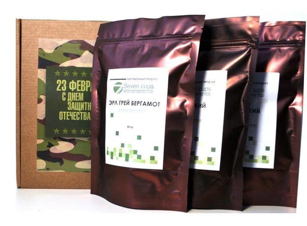 Подарочный набор чая - 23 февраля, изображение 2